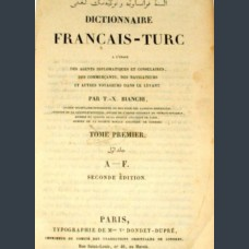 Dictionare Francais-Turk. Tom 1
